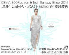 Pokaz emwudesign na MOBILE ASIA EXPO Shanghai 11-13.06.2014