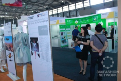 360Fashion-Network-GSMA-12-36